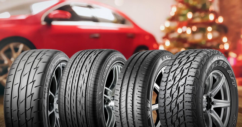 Which Bridgestone tire should you get as a gift this holiday season - Bridgestone Tires PH