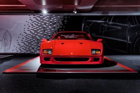 … the 1987 Ferrari F40…
