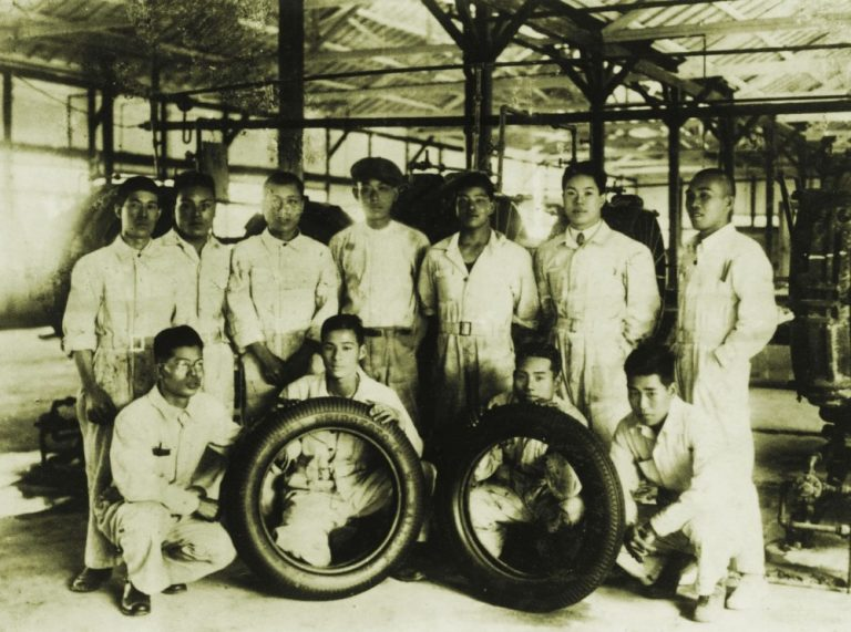The Bridgestone factory during its formative years.