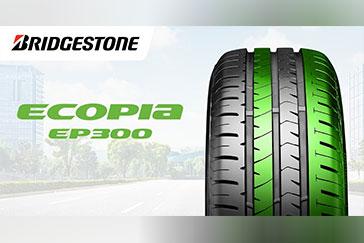ECOPIA EP300 Tire Pattern